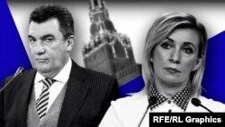 Секретар РНБО України Олексій Данілов і спікер МЗС Росії Марія Захарова (колаж)