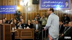 Иранский предприниматель Амир Хосрави на суде. 11 марта 2012 года.