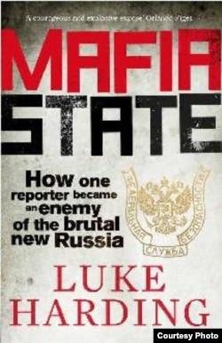 "Обложка книги ""Mafia state"""