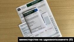 Българския образец на европейското удостоверение за COVID-19