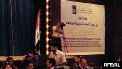 مؤتمر مفوضية الإنتخابات