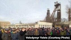Собрание шахтеров шахты «Имени Святой Матроны Московской», Торецк, 16 декабря 2019 года