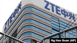 A ZTE building in Beijing