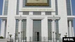 Türkmenistanyň Merkezi Bankynyň binasy.