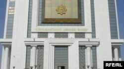 Türkmenistanyň Merkezi Banky.