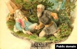 Себер ханбикәсе Сүзге һәм атаман Гроза