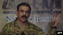 بجوا: یک هلیکوپتر مربوط به پاکستان که از راه ازبکستان به روسیه در حال پرواز بود، در لوگر سقوط کردهاست.