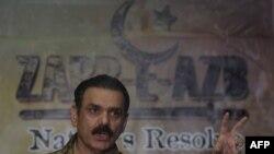 بجوا: روسيې ته پر لارې پاکستانی هلیکوپټرې لوګر کې سقوط کړی