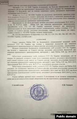 Kyivniñ Şevçenkivskıy rayon mahkemesiniñ qararı