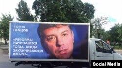 Портрет Бориса Немцова на ГАЗели.
