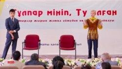 Жыршы Михаил и казахский эпос