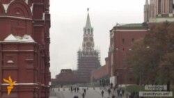 ՌԴ տնտեսական զարգացման նախարարությունը տնտեսության անկում է կանխատեսում