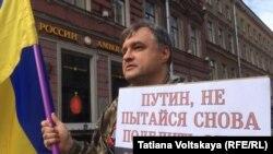 Участник пикета в Петербурге
