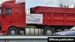 Украінскія фэрмэры выступілі супраць абмежаваньня ўвозу азотных угнаеньняў зь Беларусі і іншых краінаў, 22 траўня