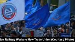 Акция протеста представителей Нового профсоюза железнодорожников (архив)