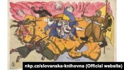 Мапа України, яку було видано у Відні у 1919 або в 1920 році у видавництві «Крістоф Райсер та сини». Художник «Verte», автор ідеї – Г. Гасенко
