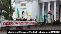 Акція протесту біля Одеської міськради