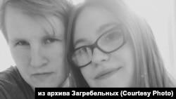 Маргарита и Артем Загребельные