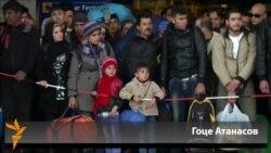 Несреќите не ги премислуваат бегалците
