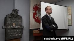 Zmitser Dashkevich (file photo)