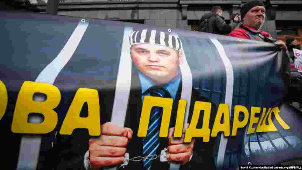 Учасники акції також вимагали арешту колишнього заступника голови адміністрації президента Віктора Януковича Андрія Портнова