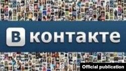 «ВКонтакте» әлеуметтік желісі логосы. (Көрнекі сурет)