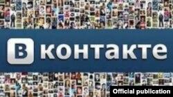 «ВКонтакте» желісінің логотипі.