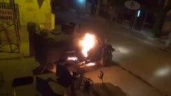 Турция в огне и слезоточивом газе