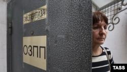Здание Общества защиты прав потребителей в Москве. Иллюстративное фото.