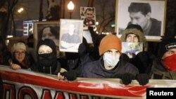 Шествие антифашистов в Москве в январе 2012 года