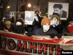 Шествие памяти Станислава Маркелова и Анастасии Бабуровой. Москва, 19 января 2009 года