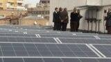 პირველი საჯარო სკოლა, რომელიც მზის ენერგიაზე გადავიდა