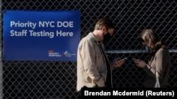 Архивдик сүрөт. Нью-Йорк шаары.