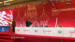 Гафур Рахимов, значащийся в санкционном списке США, избран президентом AIBA