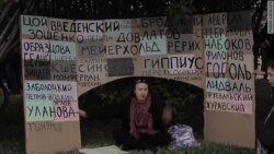 """""""Нет мосту Кадырова!"""""""