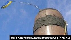 П'єдестал колишнього пам'ятника Леніну в Дніпропетровську