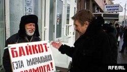 Активист оппозиции агитирует за бойкот выборов