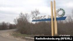 Свесский насосный завод работает на Сумщине еще с 19-го века