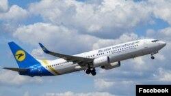 Լուսանկարը՝ Հայաստանի Քաղաքացիական ավիացիայի կոմիտեի ֆեյսբուքյան էջի