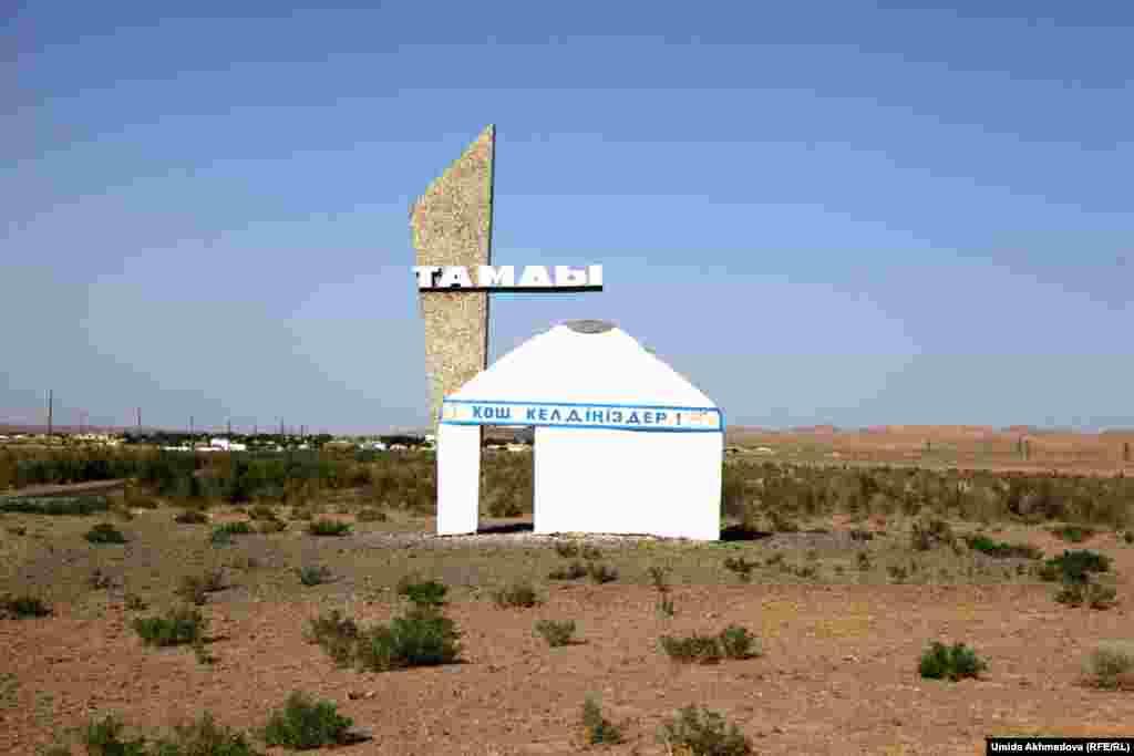 В Тамдынском районе раньше проживали в основном казахи. На въезде на территорию района установлен символ в виде юрты с названием района на казахском языке.