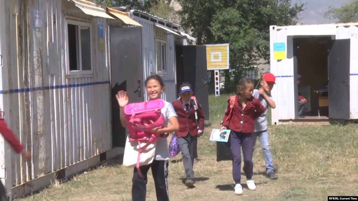 Outrage About Kyrgyz School Made From Shipping Containers