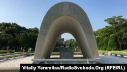 Ճապոնիա - Խաղաղության այգին Հիրոսիմայում, արխիվ