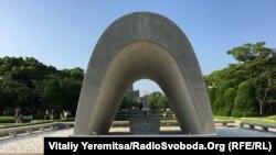 Pamje nga Parku i Paqes në Hiroshima.