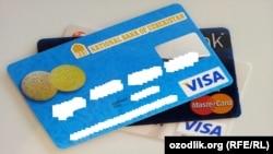 Пластиковые карточки Национального банка Узбекистана.
