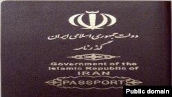 Pasaporta e Iranit