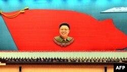 Koreja Veriore