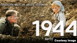 "Афиша фильма ""1944"""