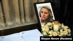 Komemoracija ubijenoj novinarki Viktoriji Marinovoj