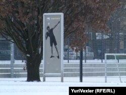 Мемориальная табличка в Берлине в память о немецкой спортсменке Лили Хенох, одной из жертв Холокоста
