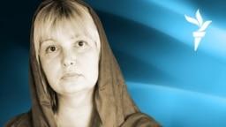 Жеребцова Полина